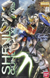 Gundam: Shenlong EW MG Model