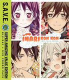 Inari Kon Kon S.A.V.E Complete Collection BRD/DVD Combo