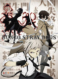 Bungo Stray Dogs: Teaser Art Wall Scroll