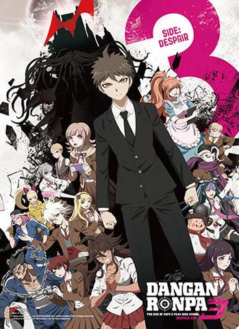 Danganronpa 3: Despair Wall Scroll