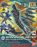 Gundam: Spinning Blaster HG Model Option Pack