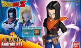 Dragon Ball Z: Figure-Rise Standard Android #17