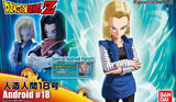 Dragon Ball Z: Figure-Rise Standard Android #18