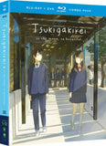 Tsukigakirei Complete Collection BRD/DVD Combo