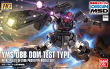 Gundam: Dom Test Type HG Model