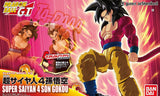 Dragon Ball GT: Figure-Rise Standard SS4 Son Goku