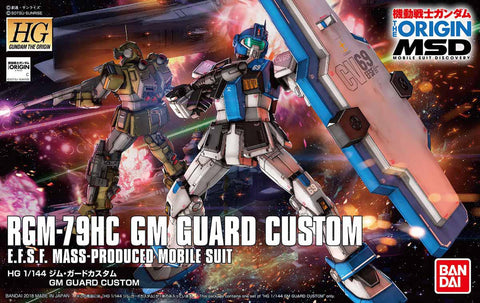 Gundam: GM Guard Custom HG Model