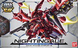 Gundam: Nightingale SDCS Model