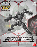 Gundam: Gray Frame SDCS Model
