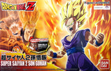 Dragon Ball Z: Super Saiyan 2 Son Gohan Figure-Rise Standard Model
