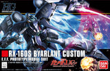 Gundam: Byarlant Custom HG Model