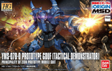 Gundam: Prototype Gouf (Tactical Demonstrator) HG Model