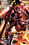 Gundam: Char's Zaku ver. 2.0 MG Model