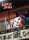 Gintama: Group Balcony Wall Scroll