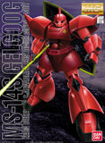 Gundam: Char's Gelgoog MG Model