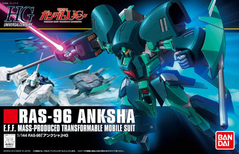 Gundam: Anksha HG Model
