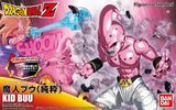 Dragon Ball Z: Figure-Rise Standard Kid Buu