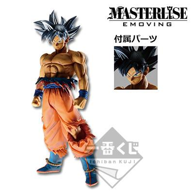 Dragon Ball Super: Masterlise Ultra Instinct Goku Ichiban Kuji Figurine
