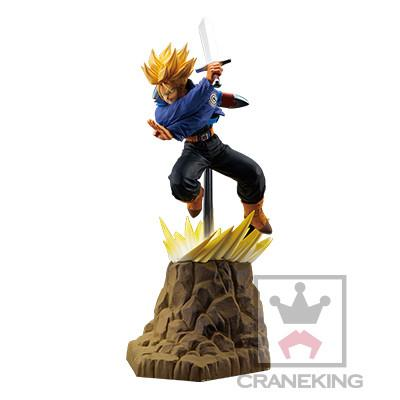 Dragon Ball Z: Absolute Perfection Trunks Prize Figure