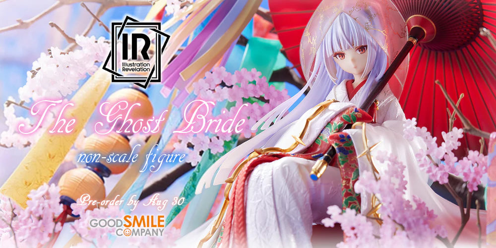Darling in the Franxx: Zero Two For My Darling 1/7 Scale FIgure