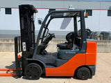 2016 TOYOTA 8FGCU30 6000 LB LP GAS FORKLIFT CUSHION 86/187 3 STAGE MAST SIDE SHIFTER 4370 HOURS STOCK # BF911263-RIL - United Lift Used & New Forklift Telehandler Scissor Lift Boomlift