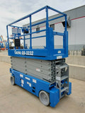 2012 GENIE GS3232 SCISSOR LIFT 32' REACH ELECTRIC SMOOTH CUSHION TIRES 253 HOURS STOCK # BF9257819-RIL - United Lift Equipment LLC