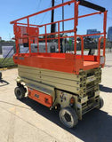 2019 JLG 3246ES SCISSOR LIFT 32' REACH ELECTRIC SMOOTH CUSHION TIRES 10 HOURS STOCK # BF9191339-NLEQ - United Lift Used & New Forklift Telehandler Scissor Lift Boomlift