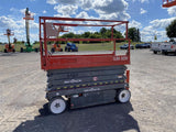 2014 SKYJACK SJ3226 SCISSOR LIFT 26' REACH ELECTRIC SMOOTH CUSHION TIRES 169 HOURS STOCK # BF982119-BATNY - United Lift Used & New Forklift Telehandler Scissor Lift Boomlift