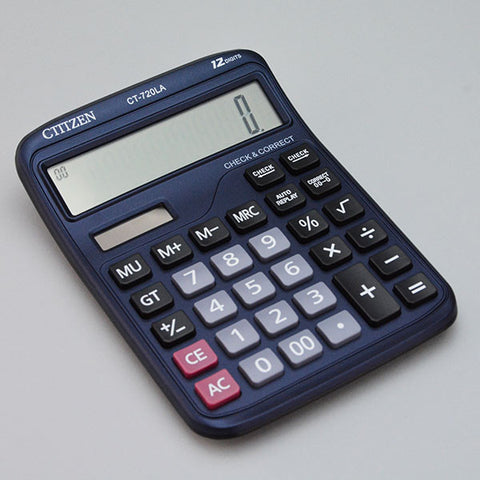 Large Solar Calculator - JewelryPackagingBox.com