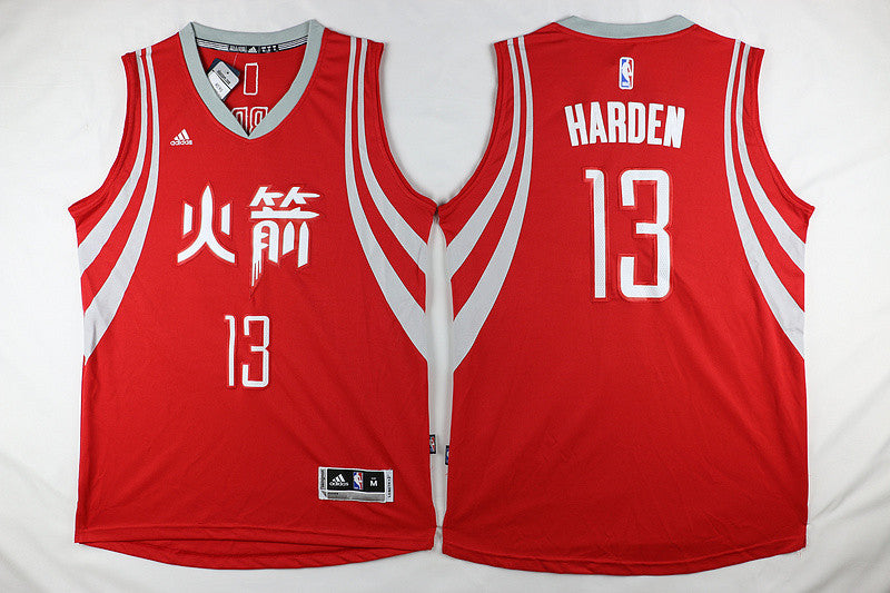 Houston Rockets #13 James Harden Basketball Chinese Red Jersey S-XXL