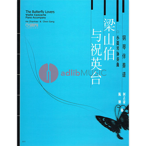 The Butterfly Lovers Violin Concerto - Chen Gang|He Zhanhao - Violin SMPH