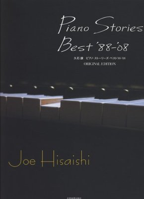 Hisaishi - Piano Stories Best '88-'08 - Joe Hisaishi - Piano - Zen-On