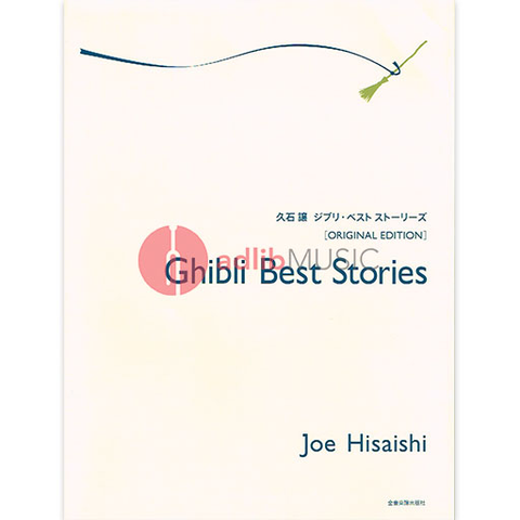 GHIBLI BEST STORIES FOR PIANO SOLO - HISAISHI - PIANO - ZEN ON