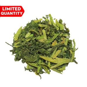 Immunity Tea (Limited Edition) - Tea Cottage
