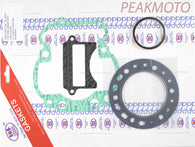 K&S ATV Top End Gasket Kit LT-250R (85-86)  | 70-3001T
