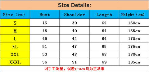 Scoop Loose Letter Print Short Sleeves Couple T-shirt - Meet Yours Fashion - 2