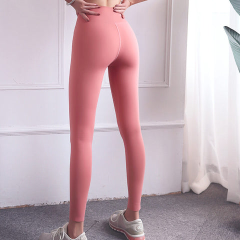 Summer High Waist Stretch Skinny Yoga Pants
