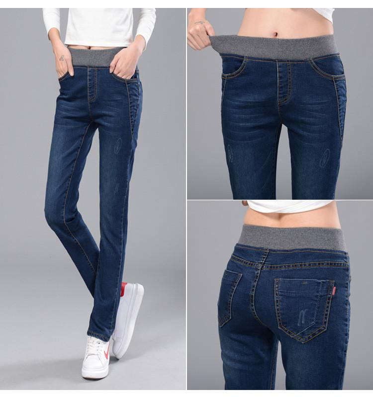 Straight Jeans Elastic Slim  Plus Size Thick Jeans - Meet Yours Fashion - 4