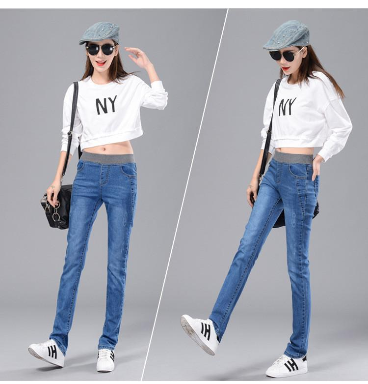 Straight Jeans Elastic Slim  Plus Size Thick Jeans - Meet Yours Fashion - 5