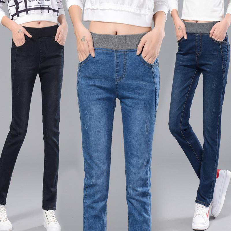 Straight Jeans Elastic Slim  Plus Size Thick Jeans - Meet Yours Fashion - 1