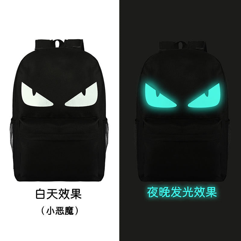 Noctilucent Canvas Chic Backpack Black School Bag - Meet Yours Fashion - 1