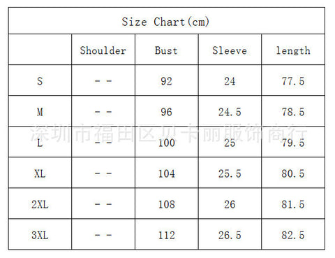 Pure Color Sleeveless Bear Shoulders Loose Short Dresses
