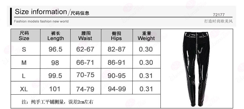 Shinning PU Zipper Packets High Waist Pure Color Slim Skinny Long Pants