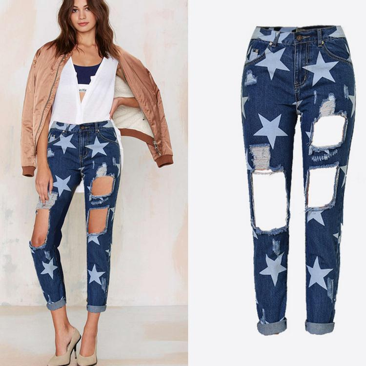 Holes Star Printed Beggar Casual Straight Jeans - Meet Yours Fashion - 1