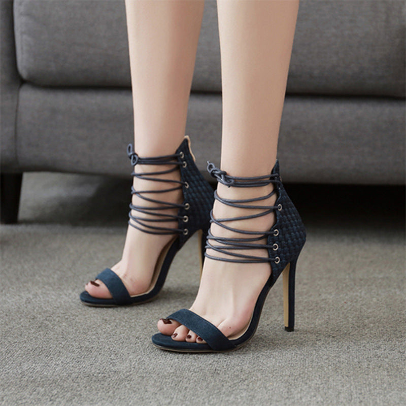 Zipper Straps PU Stiletto Heel Peep-toe High Heels Sandals