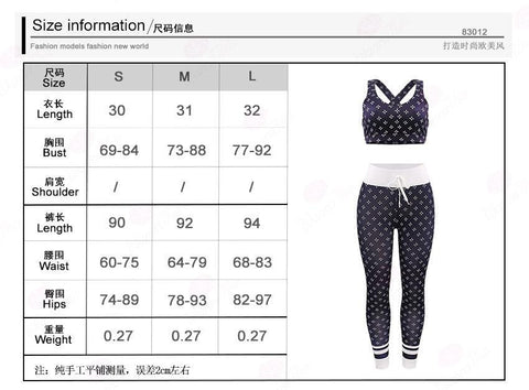Pritnt Vest with Patchwork High Waist Long Skinny Pants Two Pieces Sports Set