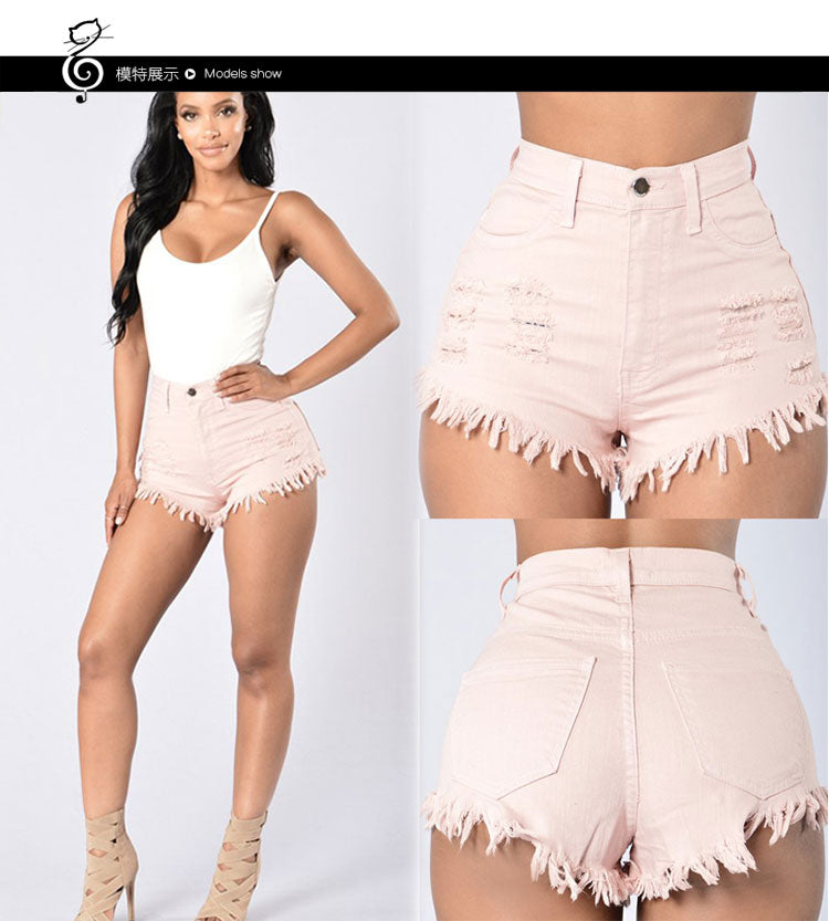 High Waist Pure Color Ripped Slim Women's Shorts