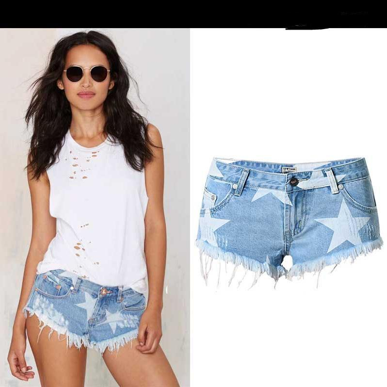 Frayed Rough Edges Ripped High Waist Slim Shorts - Meet Yours Fashion - 1
