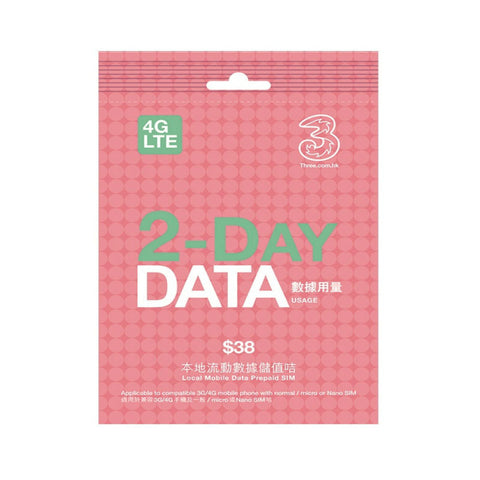 3HK Local Mobile Data 2 Days DayPass 4G LTE Prepaid SIM (2017)