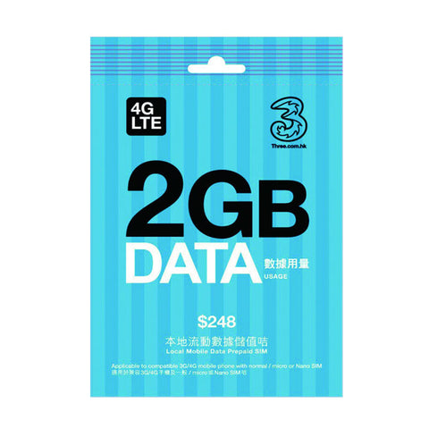 3HK Local Mobile Data 2GB 4G LTE Prepaid SIM (2016)